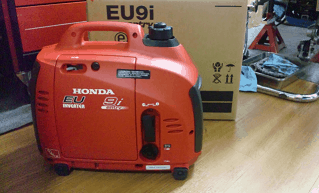 A honda generator that can be used in rv